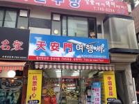 http://yunyunchoi.com/files/gimgs/th-72_th_IMG_2456.jpg