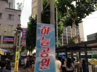 http://yunyunchoi.com/files/gimgs/th-72_th_IMG_2504.jpg