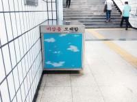 http://yunyunchoi.com/files/gimgs/th-72_th_thsky-2.jpg