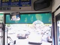http://yunyunchoi.com/files/gimgs/th-72_th_thsky11.jpg